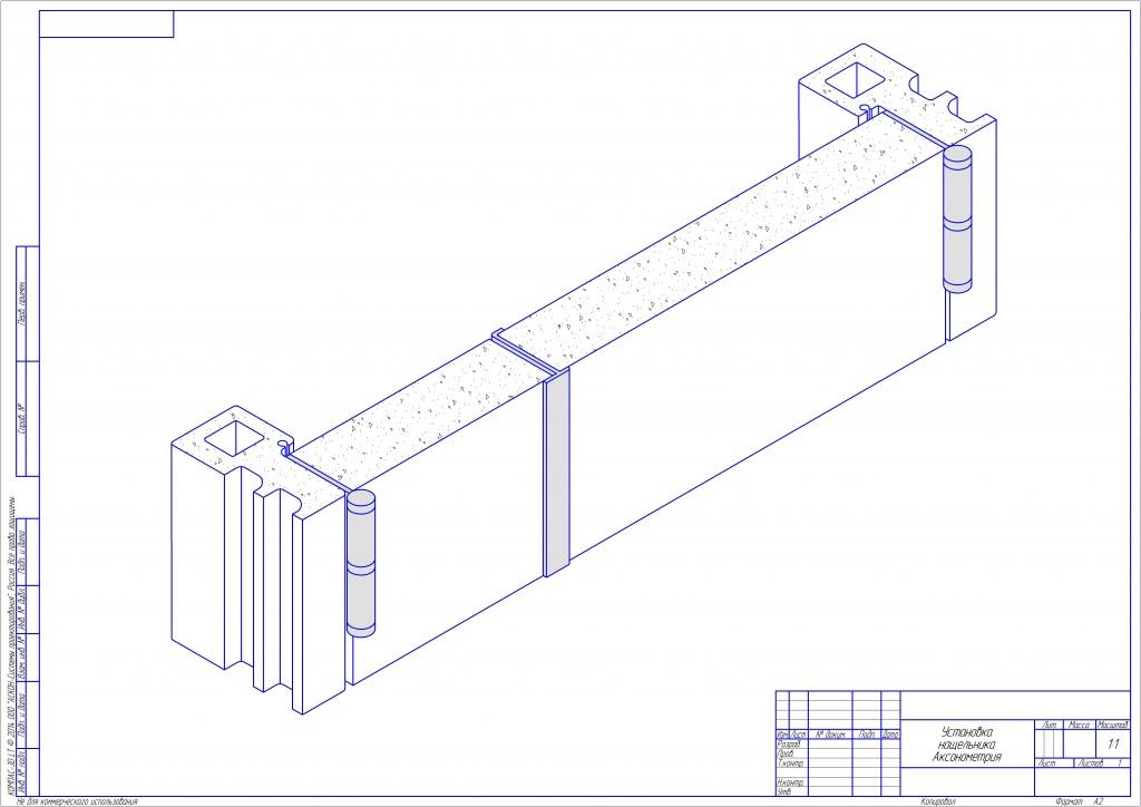 Схема установки нащельника Капель.jpg