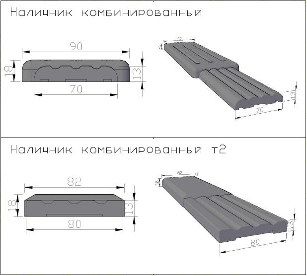 Наличник комбинированный Тип2.png